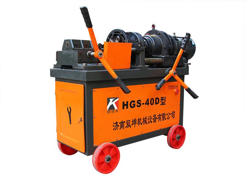 HGS-40D滚丝机展示